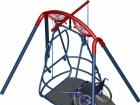 Wheel-chair Swing